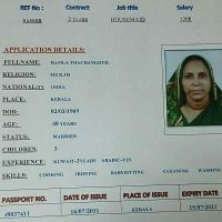 indian muslim maid with experience