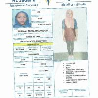 philipina housemaid Moslem and first tim