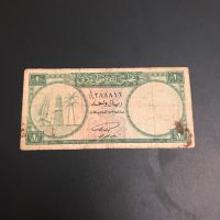 Qatar&Dubai 1Riyal