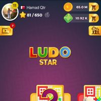 Luodo star