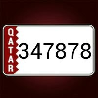 special car plate for sale *3 4 7878