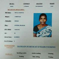 Indian Maid With Cooking experience