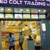 Now Open Red Colt Trading in Muaither