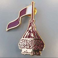 National Day Pins
