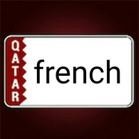 Training courses in french