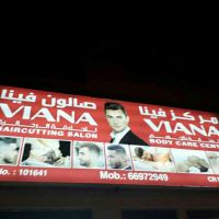 Viana Body Care And Haire Centre