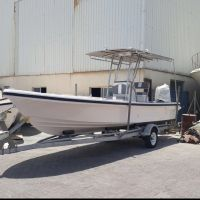 23 ft for sale