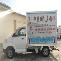 Laundry Van Sale