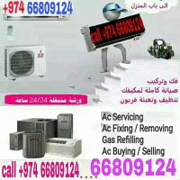 Ac fitting, Ac repairing, Ac servicing,