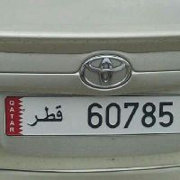 خماسي ممیز    Five Digit Number Plate