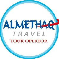 chipist flight with almethaq travel