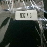 nokia 3 flip cover for sale