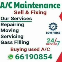 A/c servicing available. 66190854