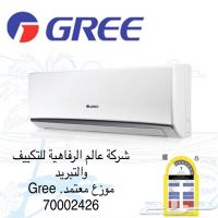 Gree Air condition