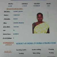 Indian maid/cook