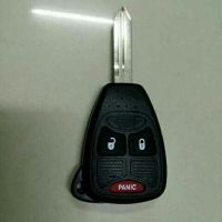 Dodge key (Blank) elect. for selling