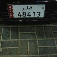 Carplate for sale