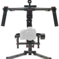 New ! DJI Ronion M-3