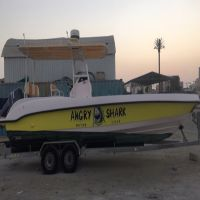 Boat for sale 2016