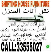 Shifting house furniture