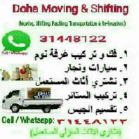 Shifting moving 31448122