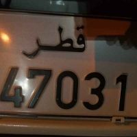 47031 car number plate for sale