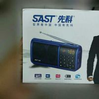 FM radio with scout with USB flash memor