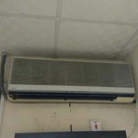 Ac perfect condition used
