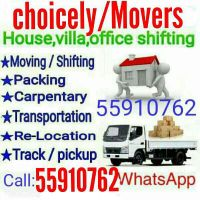 Sir / Madam,  We offer  you the best mov