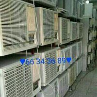 AC FOR SALE 66343689