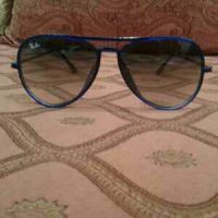 Original rayban glasses for sale