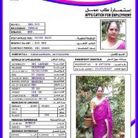 Srilankan maid Christian and experience