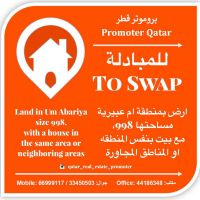 Land to Swap