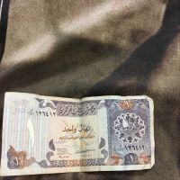 Qatar old note of1