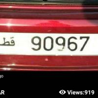 special 5. digits plate number 90967