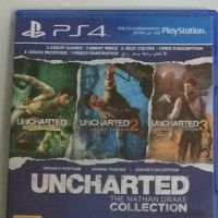 UNCHARTED 3 IN ONE
