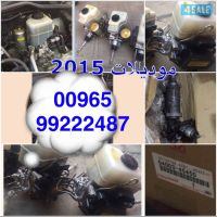 ABS parts Toyota