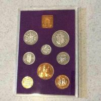 1970 Great Britain Proof Set