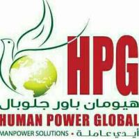 HUMAN POWER GLOBAL HPG Manpower services