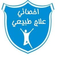 Physiotherapist، and nursing , and cuppi