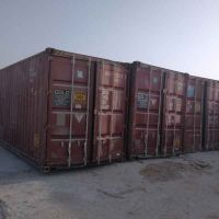 container 20ft and 40ft