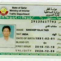 indian driver license Qatar