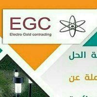 electricty and air conditioni maintenanc