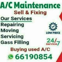 A/c maintenance and service. 66190854