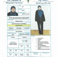 philipina maid Moslem and experience