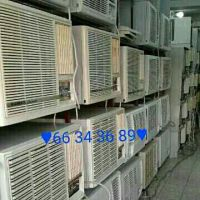 same new very good a / c for sale