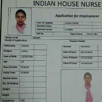 House nurse from India