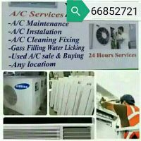 ##55402391 plzz call me        AC/ Sell