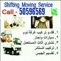 Moving & shifting