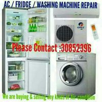 Fridge Repair-33545969